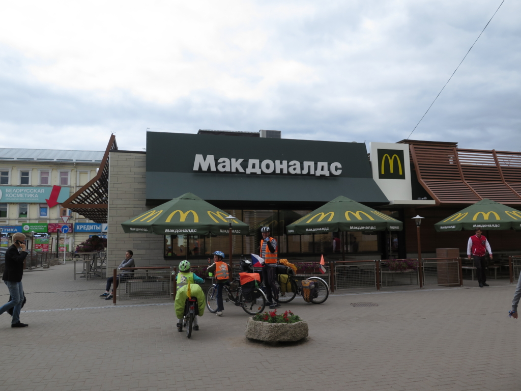 Ruský Mc Donald